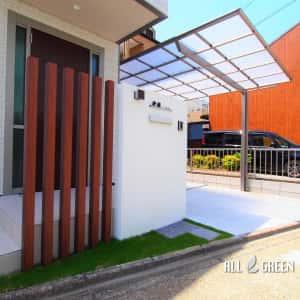 mizuhoku_i_03053_1-300x300 名古屋市瑞穂区の縦2連棟カーポートと省管理な裏庭の新築外構計画