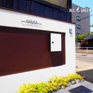 syouwaku_k_02761_1-300x300 アートボードによるアクセントを設けたモダンな門塀の名古屋市昭和区のミニマル外構デザイン