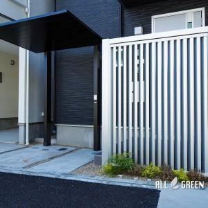 higashiku_y_04176_2-300x300 リフォーム工事で暮らしやすさが1UP!名古屋市東区のリフォーム外構