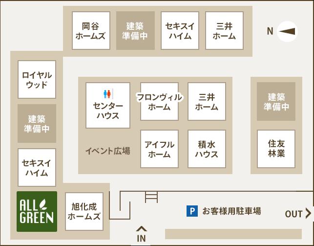 nagoya-haichizu 店舗案内