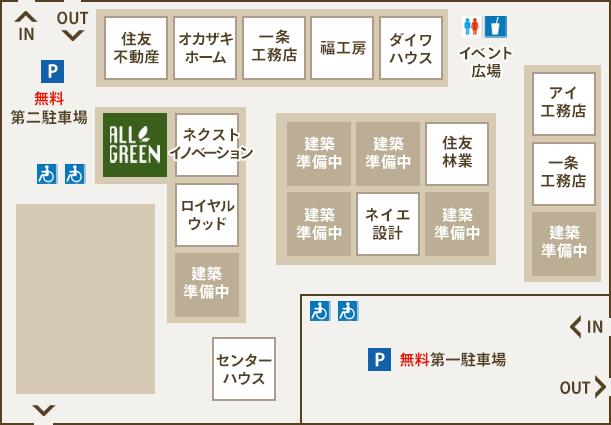 okazaki-haichizu 店舗案内