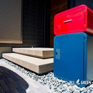 kitaku_m_03865_2-300x300 名古屋市北区にある落ち着いた色味の邸宅に木調とビビットカラーのアイテムで温かみを添える外構