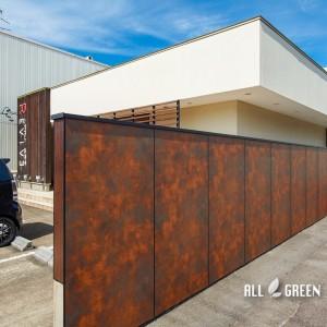 mizuho_t_03871_4-300x300 目隠しフェンスからしっかり視線を遮る目隠しの壁へ、瑞穂区にある美容室のリフォーム外構