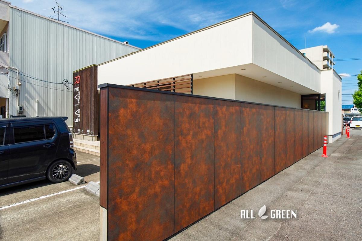 mizuho_t_03871_4 目隠しフェンスからしっかり視線を遮る目隠しの壁へ、瑞穂区にある美容室のリフォーム外構
