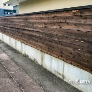 mizuho_t_03871_9-300x300 目隠しフェンスからしっかり視線を遮る目隠しの壁へ、瑞穂区にある美容室のリフォーム外構