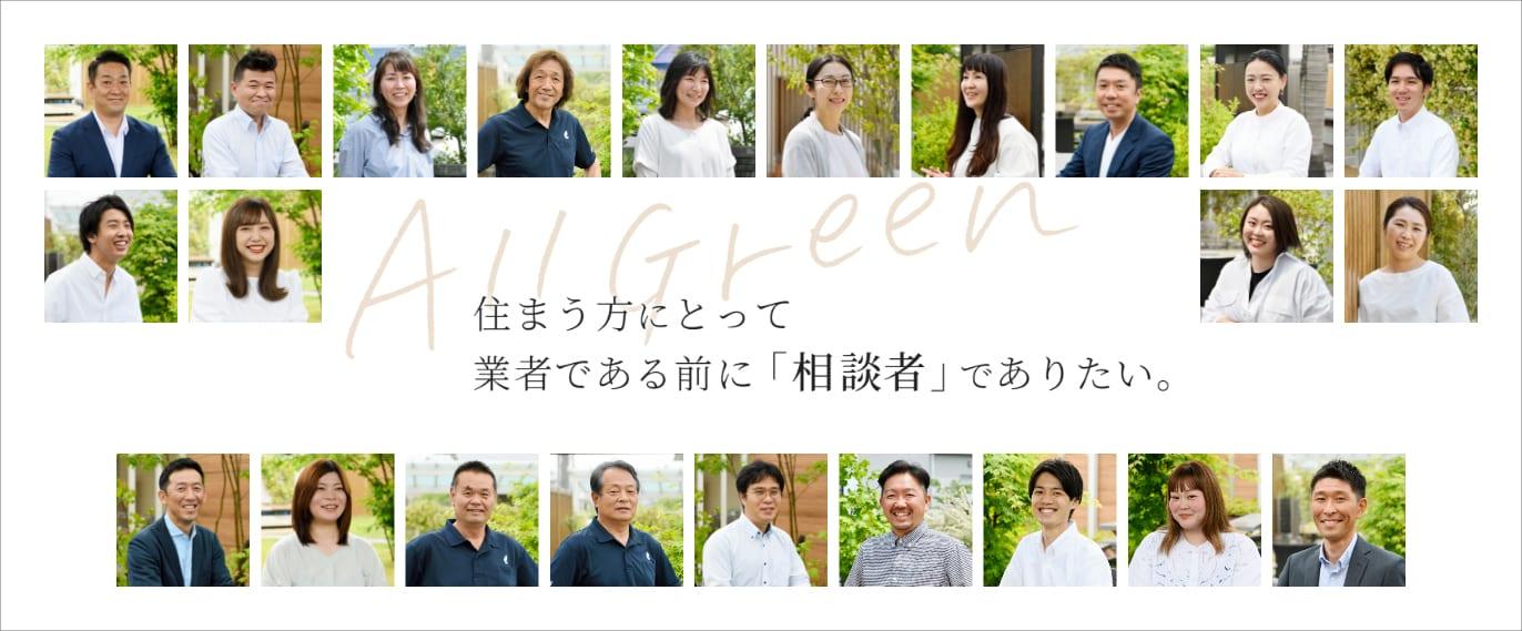 slide_shugo 名古屋のエクステリア・外構なら